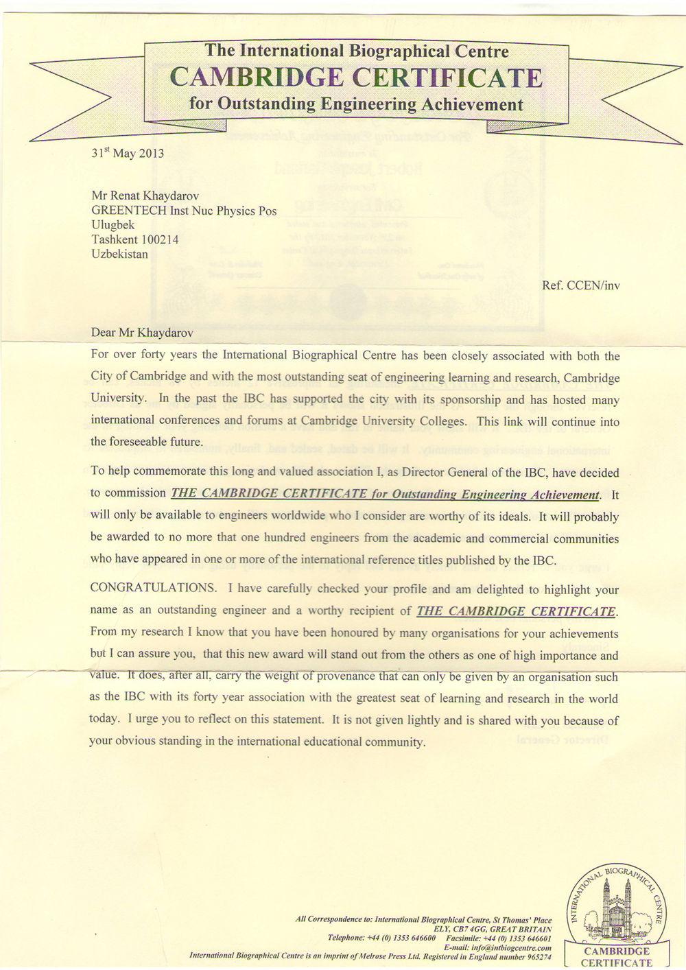 Письмо для Гринтека