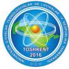 Разработан новый нанокомпозитный катионит (май 2016 г.)